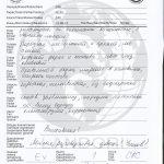 diploma_zemfira_shayan_landori_3